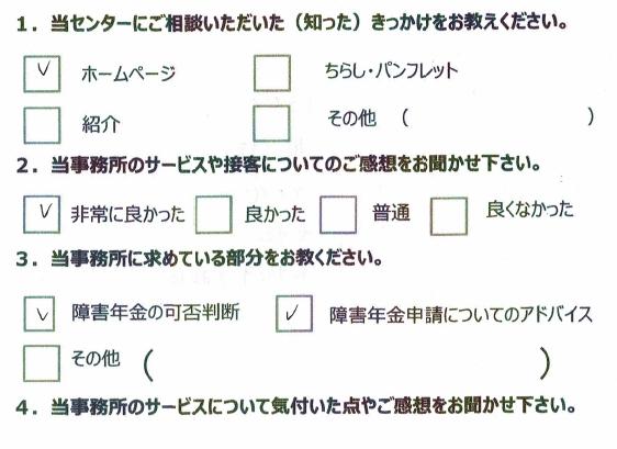 札幌 40代 女性 脳梗塞