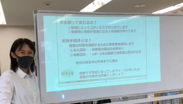 ウェルビー鎌田 セミナー