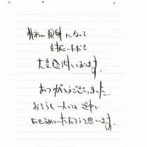 ⑤.人工透析 川崎市 40代女性